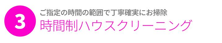 空室クリーニング 神奈川