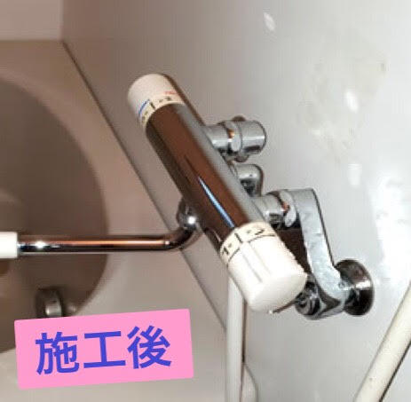 浴室クリーニング 埼玉 安い