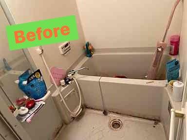 浴室清掃 和光市