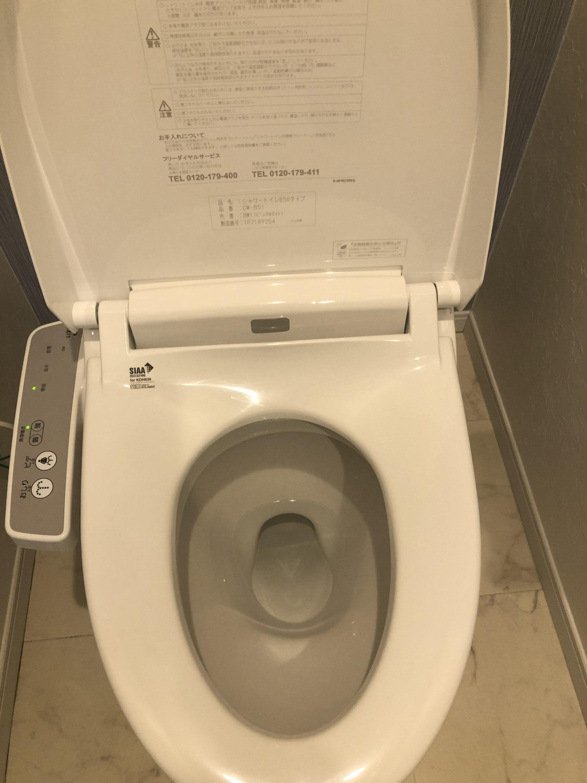 トイレクリーニング さいたま市