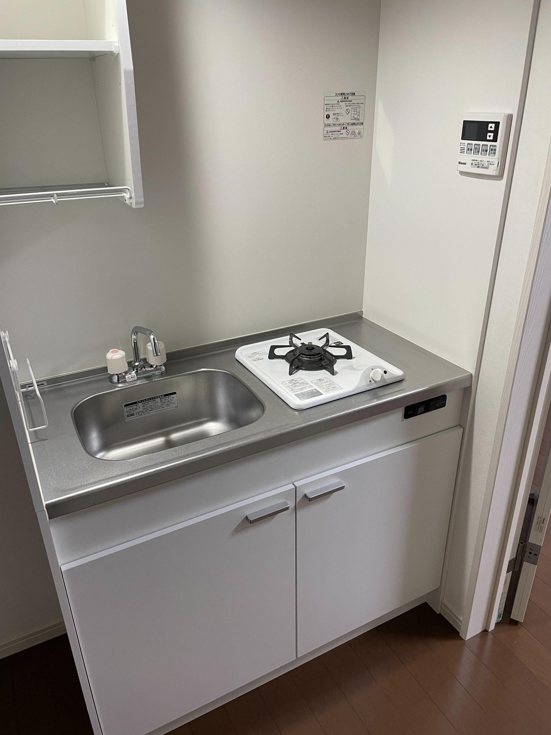 食空室清掃 東京
